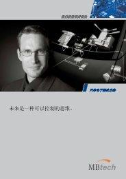 Brochure electronics solutions [PDF] - MBtech Group