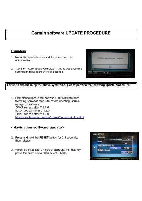 Garmin software UPDATE PROCEDURE