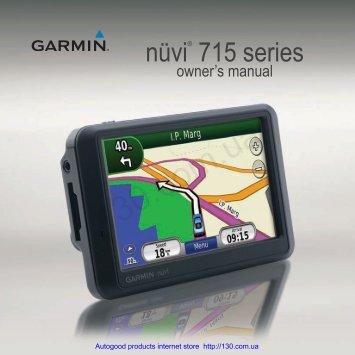 GPS navigator Garmin Nuvi 715 (maps NavLux) with Bluetooth