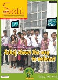 April 2012 - Sahaj e-Village Limited