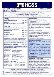 November 24th - Hampstead Garden Suburb Synagogue