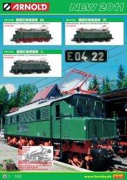 Arnold Neuheiten 2011 - Modellbahnstation