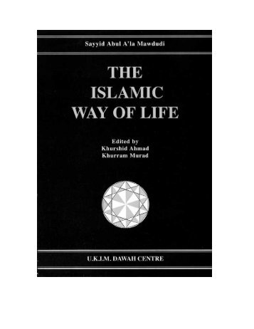 93_Islamic_way_of_Life