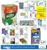 Offerte valide dal 17 gennaio al 2 febbraio - Acqua & Sapone - Page 6