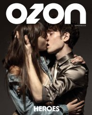 OZON Magazin