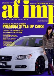 Page 1 PREMIUM STYLE UP CARS! Page 2