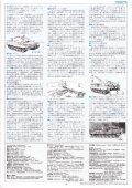 Bauanleitung (PDF/27MB) - Tamiya - Page 5