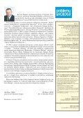 Pobierz numer - Górnośląska Wyższa Szkoła Pedagogiczna - Page 2