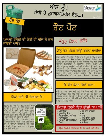 Rot Pot Newsletter – Punjabi