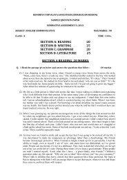 sample question paper english communicative summative ...