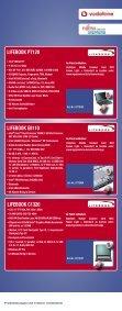 AMILO Pro V2030 LIFEBOOK S7110 LIFEBOOK S2110 - Page 2