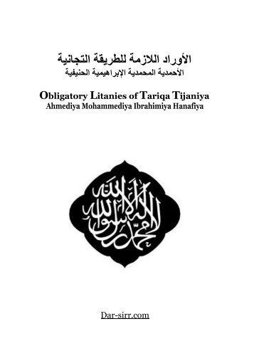 Obligatory Litanies of Tariqa Tijaniya - Dar-Sirr.com