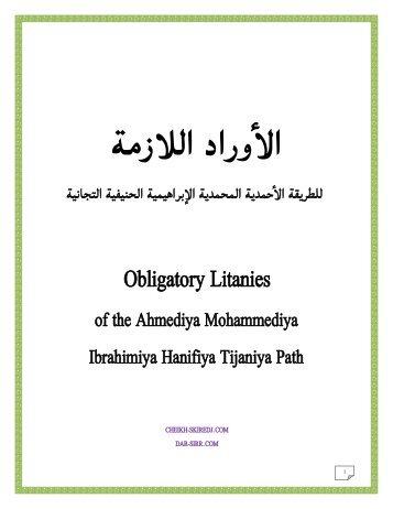 Obligatory Litanies - Dar-Sirr.com