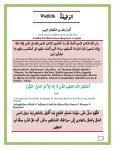 Obligatory Litanies - Dar-Sirr.com - Page 7