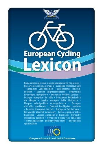 Lexicon Lexicon