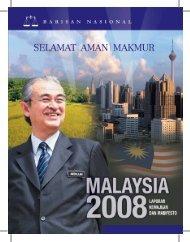 bm_manifesto2008