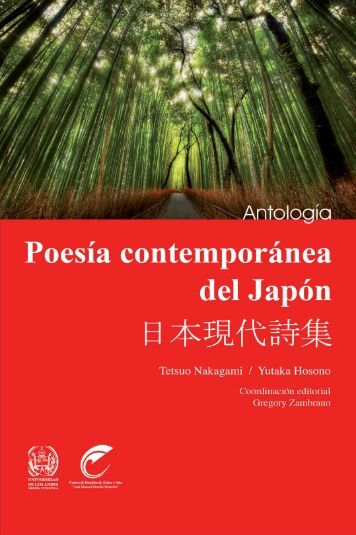 poesia_contemporanea_del_japon