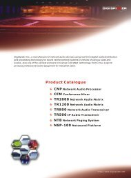 TR2000 Network Audio Matrix - prodyTel