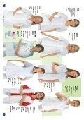 leiber medizin 07.pdf - PSL Arbeitskleidung - Page 4