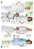 leiber medizin 07.pdf - PSL Arbeitskleidung - Page 5