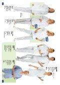 leiber medizin 07.pdf - PSL Arbeitskleidung - Page 6