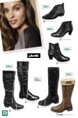 shoe styles - Page 4