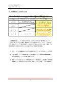 kuRCAA2Tos9 - Page 6