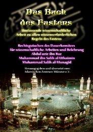 Das Buch des Fastens - Way to Allah