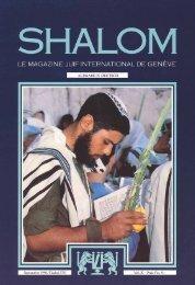 Facsimile Editions - Shalom Magazine -