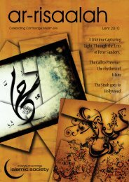 A Lifetime Capturing Light - Cambridge University Islamic Society