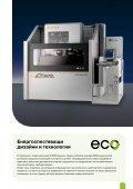 AG400L AG600L - Sodick Europe Ltd. - Page 3