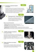 AG400L AG600L - Sodick Europe Ltd. - Page 5