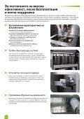 AG400L AG600L - Sodick Europe Ltd. - Page 6