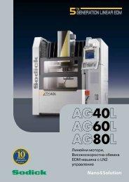 Спецификация AG40L/AG60L/AG80L - Sodick Europe Ltd.