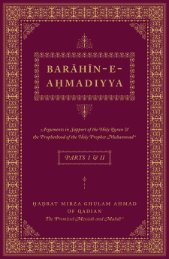 Barahin-e-Ahmadiyya-Parts1-2