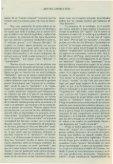 narrrativa%20y%20cotidianidad - Page 4