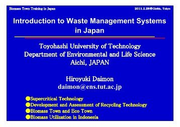 Introduction to Waste Management Systems in Japan