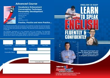 Speakwell Speakwell™ - English Speaking Course, Personality ...