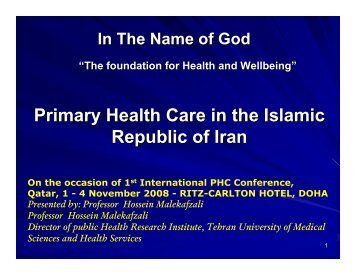Shabake Behdashti I.R of Iran (District Health System - What is GIS