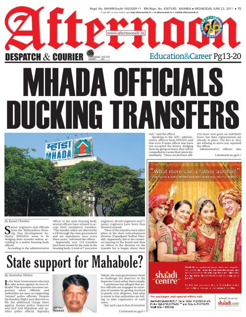 State Support For Mahabole Afternoon Dc