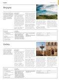 Viaggiarte - Page 5