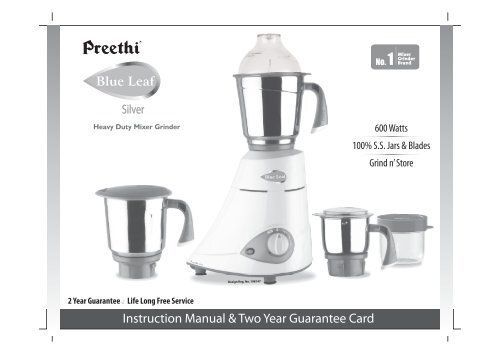 Preethi Kitchen Appliances Pvt Ltd