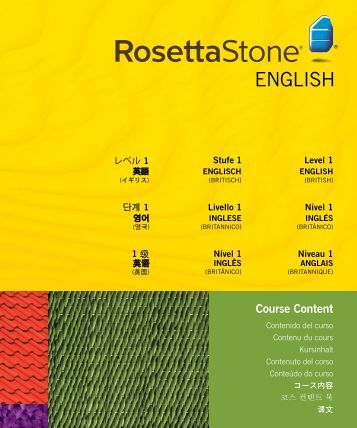 Rosetta stone american english activation code