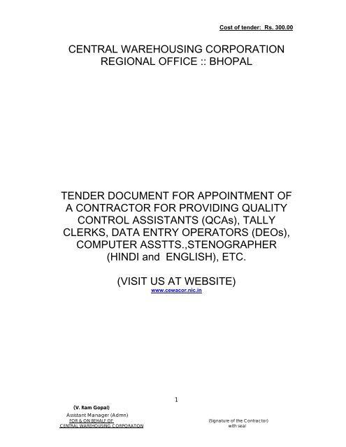 central warehousing corporation regional office :: bhopal