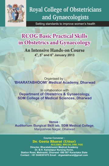 RCOG Basic Practical Skills in Obstetrics and Gynaecology Royal ...