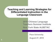 Teaching and Learning Strategies for Differentiated Instruction in