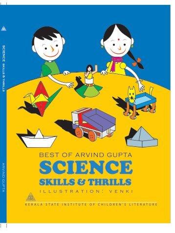 SCIENCE SKILLS & THRILLS - Arvind Gupta (8.4 MB