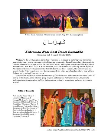 آَﻬﺮ ﻣﺎن - Kahraman Dance Studio