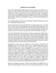 Hadhrat Imam Abu Hanifah - Teachislam.com