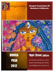 durga puja 2012 - BASC - Bengali Association of Southern California